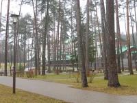 вучэбна-аздараўленчы комплекс Форум