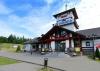 горнолыжный спортивно-оздоровительный комплекс Логойск