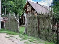 farmstead Vyaselaya hata