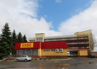 гостиничный комплекс Ратомка