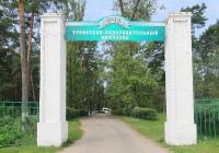 турыстычны комплекс Орша