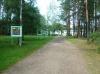 детский оздоровительный лагерь Зарница