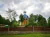 гасцінiчны комплекс Камянюкі, корпус №2