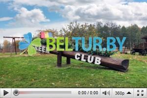 Туристический комплекс Грин клаб / Green Club  —