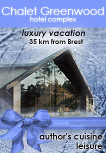 Hotel comples Chalet Greenwood recreation center of Belarus Holidays in Belarus winter