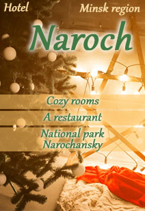 hotel Naroch rest in Belarus lake Naroch winter
