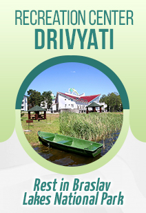 recreation center Drivyati Rest in Belarus 3 meals a day summer 2020