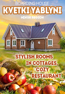 boarding house Kvetki Yablyni recreation center of Belarus recreation in Belarus stylish rooms, cozy restaurant