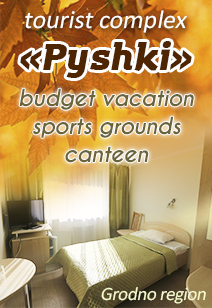 tourist complex Pyshki recreation centers in Belarus recreation in Belarus autumn 2020