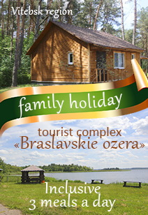 tourist complex Braslavskie ozera tours with 3 meals a day in the recreation centers of Belarus summer 2021