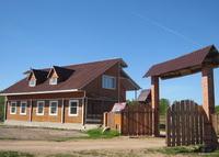 Slutsky Straus farmstead