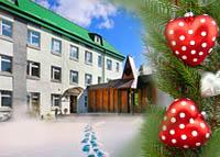Serguch hotel complex