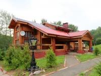 Semigorye recreation center