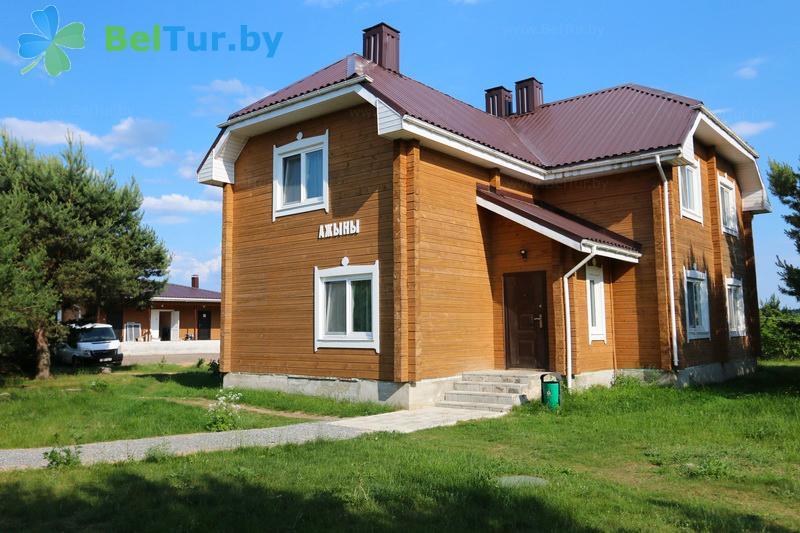 Отдых в Белоруссии Беларуси - экоотель Кветки Яблыни - дом «Ажыны»