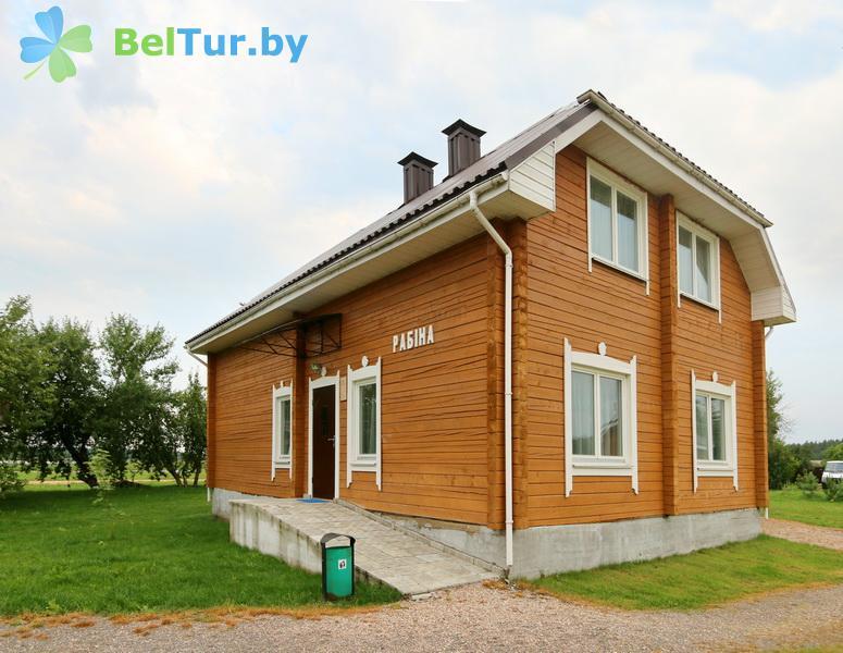 Отдых в Белоруссии Беларуси - экоотель Кветки Яблыни - дом «Рябина»