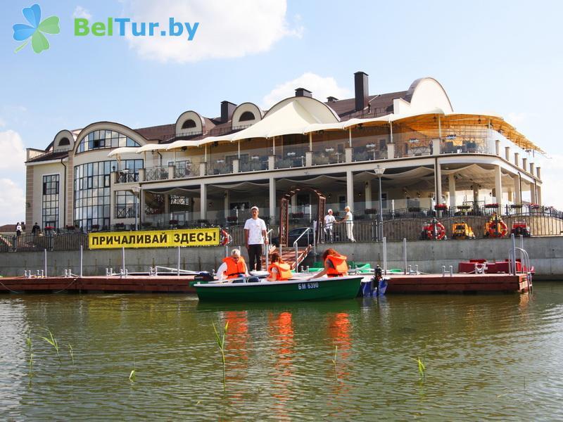 Отдых в Белоруссии Беларуси - гостиничный комплекс Робинсон клаб / Robinson Club - Прокат лодок