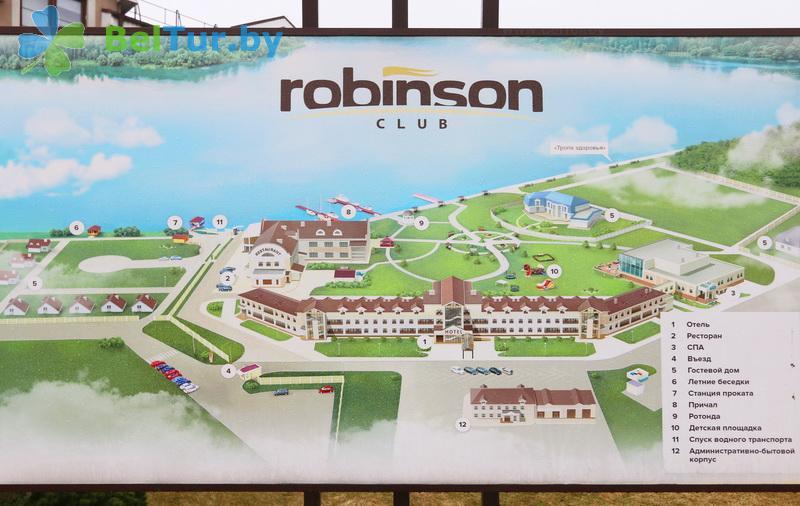 Отдых в Белоруссии Беларуси - гостиничный комплекс Робинсон клаб / Robinson Club - Схема территории