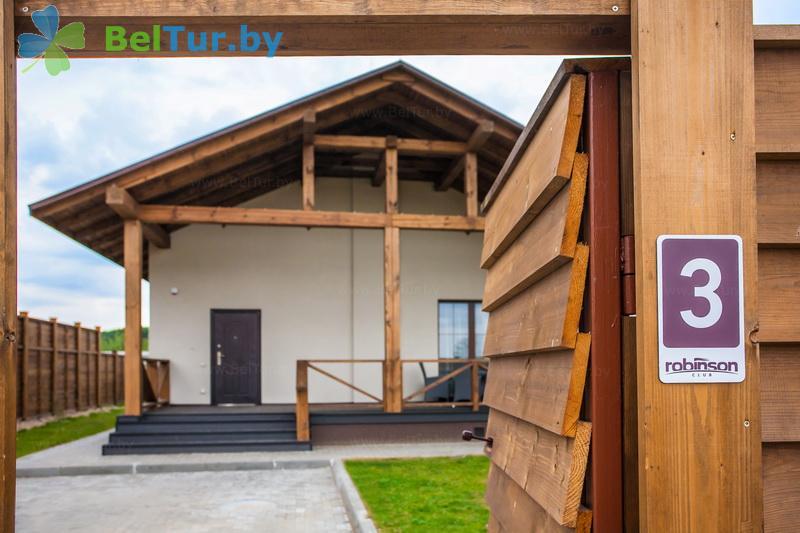 Отдых в Белоруссии Беларуси - гостиничный комплекс Робинсон клаб / Robinson Club - Территория и природа