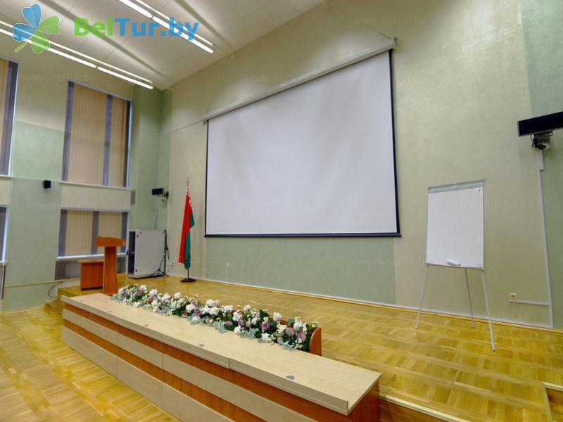 Адпачынак у Беларусі - вучэбна-аздараўленчы комплекс Форум - Канферэнц-зала