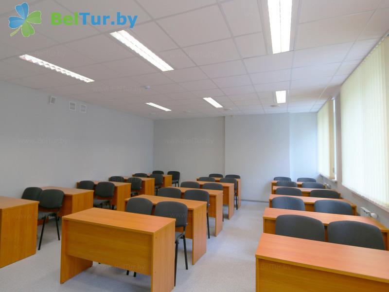 Отдых в Белоруссии Беларуси - учебно-оздоровительный комплекс Форум - Комната для переговоров