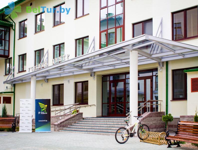 Отдых в Белоруссии Беларуси - учебно-оздоровительный комплекс Форум - гостиница