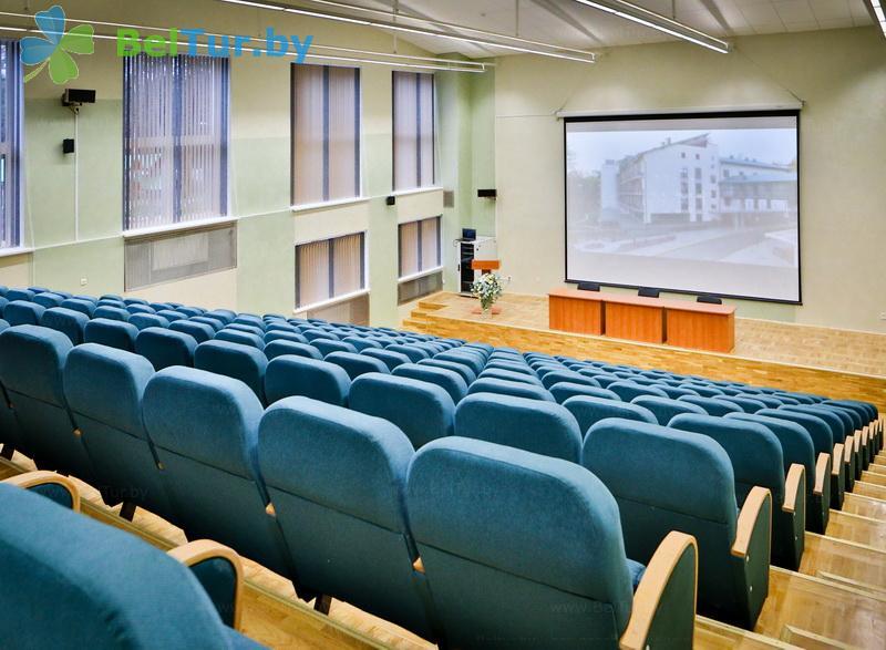 Отдых в Белоруссии Беларуси - учебно-оздоровительный комплекс Форум - Конференц-зал