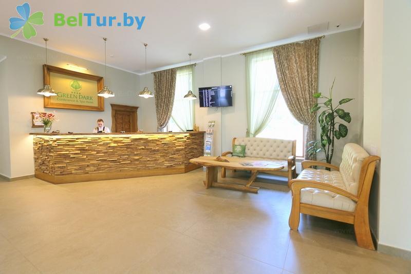 Отдых в Белоруссии Беларуси - гостиничный комплекс Грин Парк Отель - Регистратура