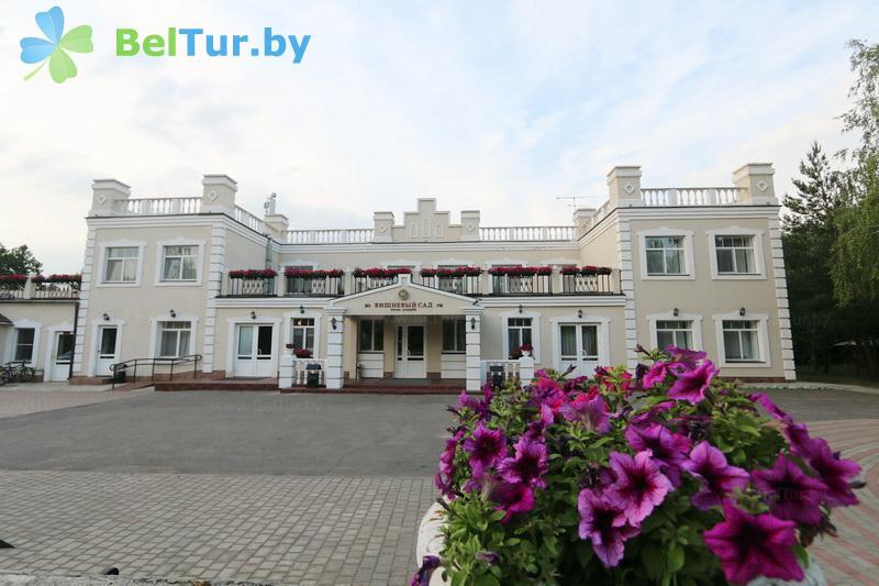 Отдых в Белоруссии Беларуси - гостиничный комплекс Вишневый сад - корпус №1 (главный)