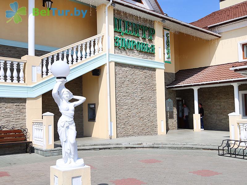 Отдых в Белоруссии Беларуси - гостиничный комплекс Изумруд - центр здоровья