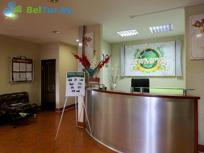 Отдых в Белоруссии Беларуси - гостиничный комплекс Изумруд - Регистратура