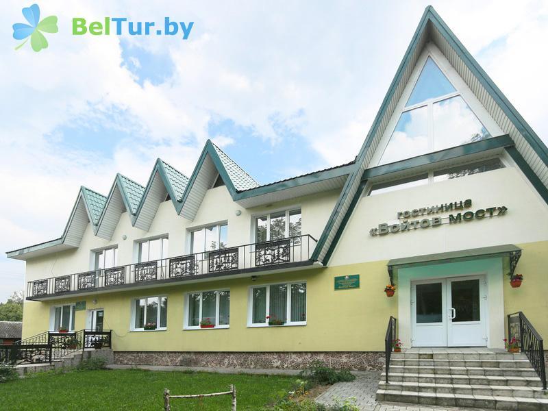Отдых в Белоруссии Беларуси - гостиница Войтов мост - гостиница