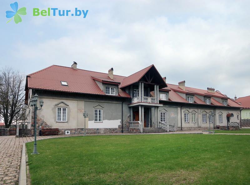 Отдых в Белоруссии Беларуси - усадьба Королинский фольварок Тызенгауза - дом «Родовое гнездо»