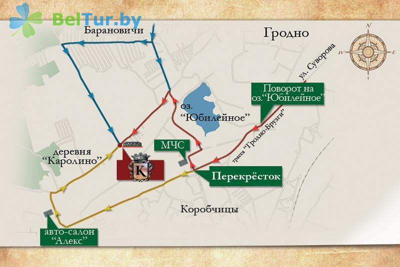 Отдых в Белоруссии Беларуси - усадьба Королинский фольварок Тызенгауза - Схема территории