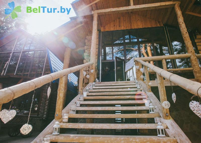 Отдых в Белоруссии Беларуси - база отдыха Комарово - Банкетный зал