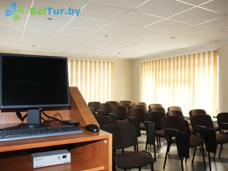 Отдых в Белоруссии Беларуси - дом отдыха Лидия - Конференц-зал