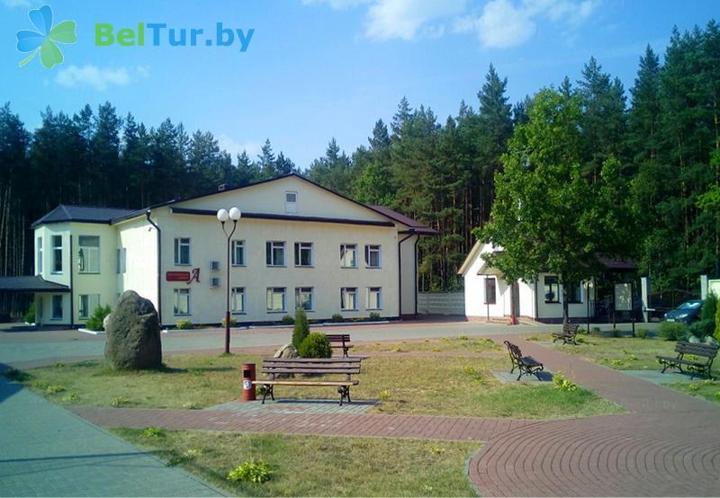 Отдых в Белоруссии Беларуси - дом отдыха Лидия - корпус А