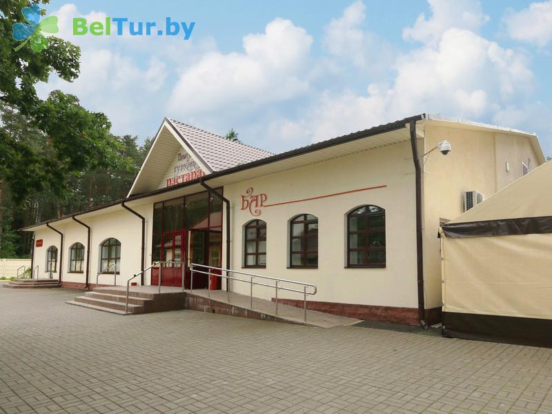 Отдых в Белоруссии Беларуси - дом отдыха Лидия - ресторан Прытулак гурманаў