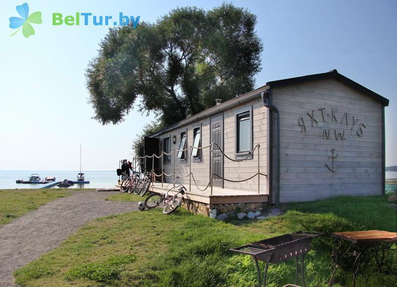 Отдых в Белоруссии Беларуси - туристический комплекс Наносы - Прокат лодок