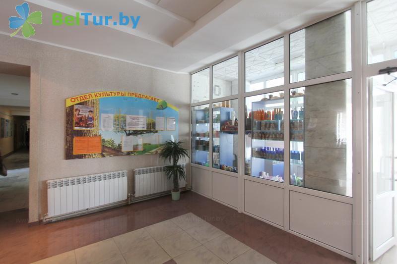 Отдых в Белоруссии Беларуси - база отдыха Глобус - Магазин