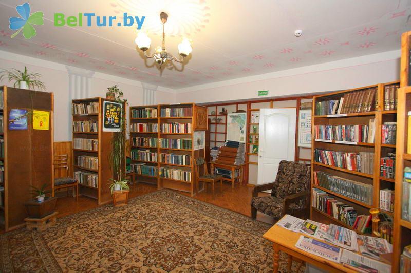 Отдых в Белоруссии Беларуси - база отдыха Глобус - Библиотека