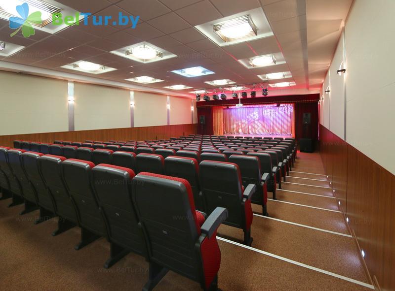 Отдых в Белоруссии Беларуси - база отдыха Глобус - Кинозал