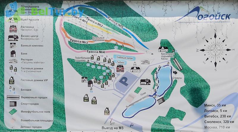 Отдых в Белоруссии Беларуси - горнолыжный спортивно-оздоровительный комплекс Логойск - Схема территории