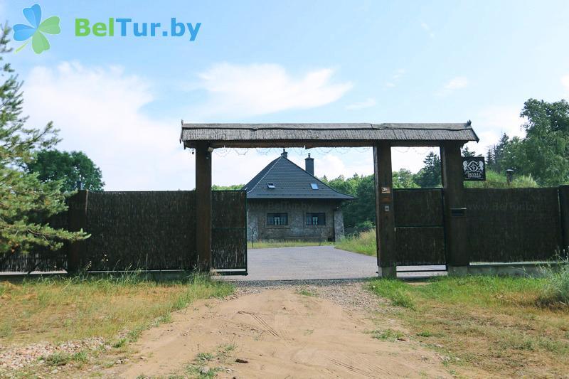 Отдых в Белоруссии Беларуси - усадьба Фольварк Гвоздь - Территория и природа