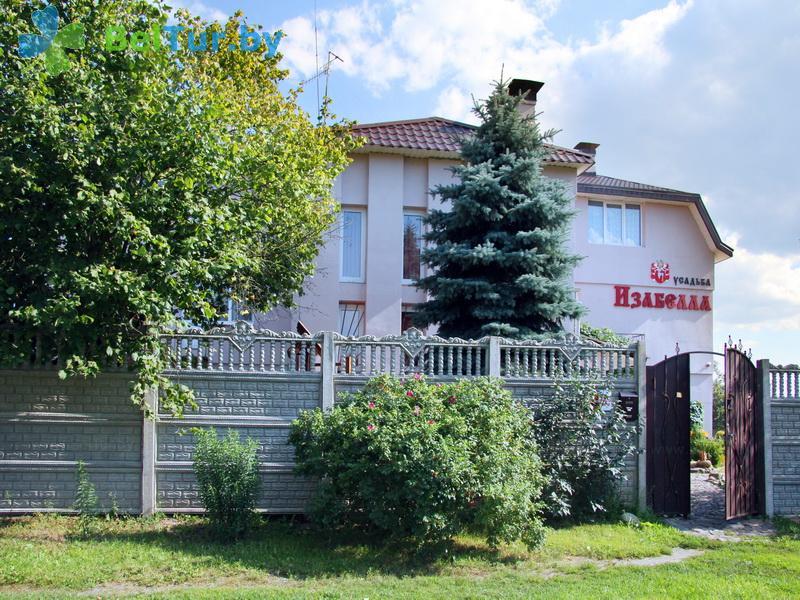 Отдых в Белоруссии Беларуси - усадьба Изабелла - дом