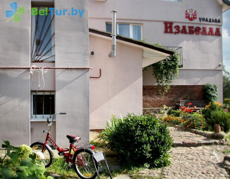 Отдых в Белоруссии Беларуси - усадьба Изабелла - Инфраструктура