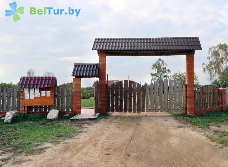 Отдых в Белоруссии Беларуси - усадьба Слуцкий страус - Территория и природа