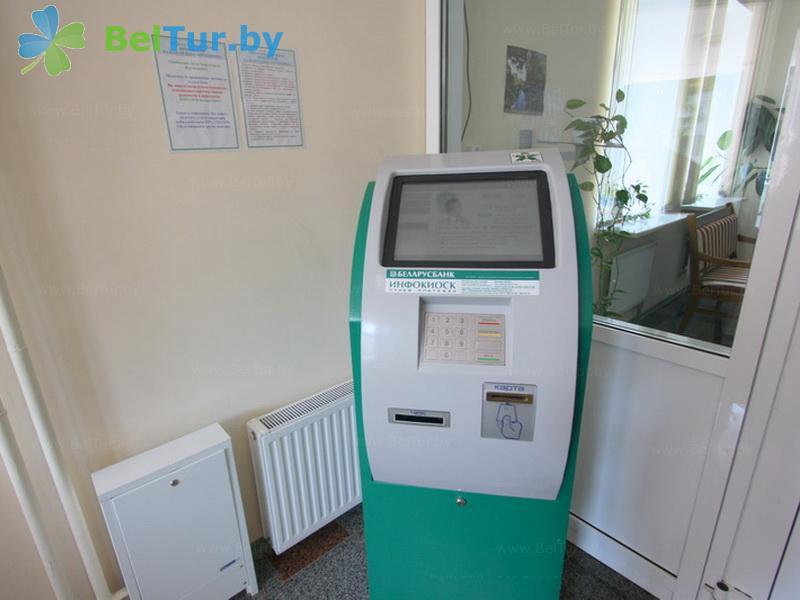 Отдых в Белоруссии Беларуси - гостиничный комплекс Крупенино - Банкомат