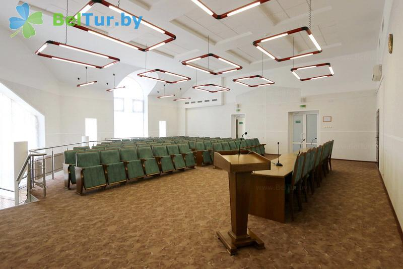 Отдых в Белоруссии Беларуси - гостиничный комплекс Крупенино - Конференц-зал