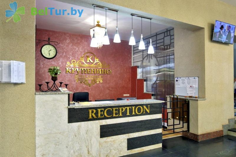 Отдых в Белоруссии Беларуси - гостиничный комплекс Крупенино - Регистратура