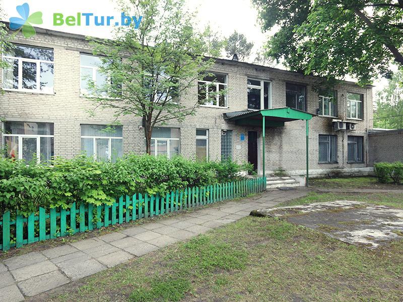 Отдых в Белоруссии Беларуси - база отдыха Белое озеро - администр. корпус
